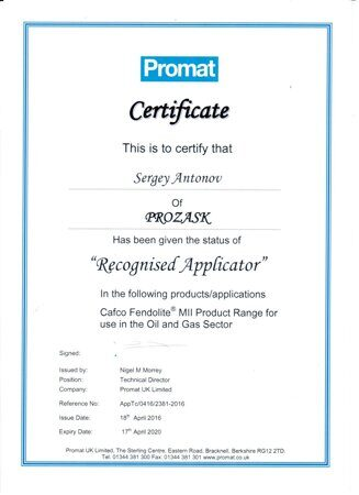 Fendolite M II- сертификат по применению